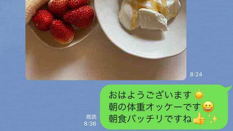 食事サポート -img-