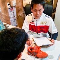 インソール製作の靴の評価