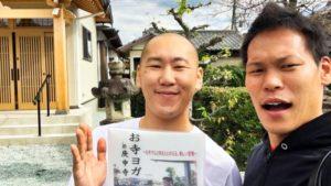 和尚さんとトレーナー